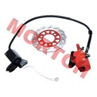 Natty Front Brake System