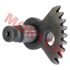 CFMoto CF500 CF800 Weld Part, Drive Sector Gear