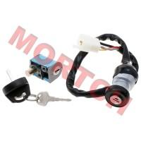 CFMoto CF800 CF1000 Lock Kits